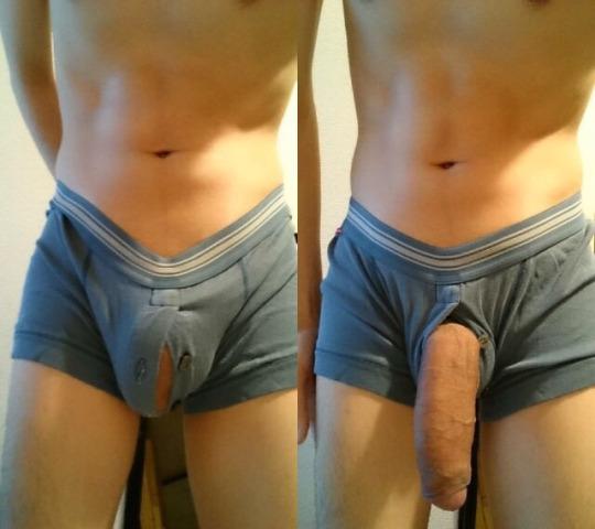 bite de 23 cm plan direct gay